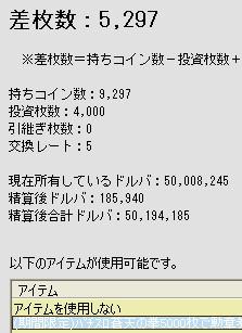 2010y06m12d_135727312.jpg