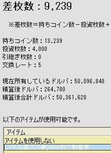 2010y06m13d_192824484.jpg
