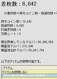 2010y06m15d_172728453.jpg