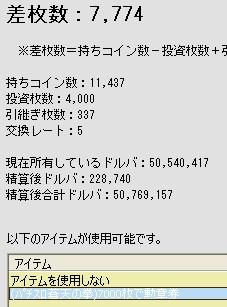 2010y06m16d_190553781.jpg