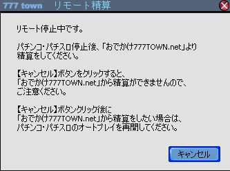 2010y06m17d_171733828.jpg