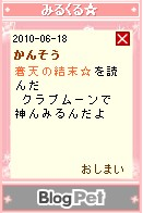 2010y06m18d_222445847.jpg