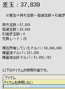 2010y06m20d_014747346.jpg