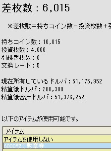 2010y06m21d_175017500.jpg