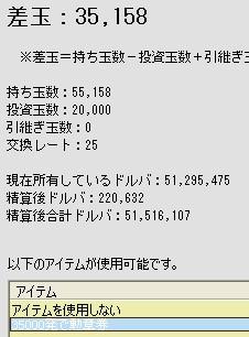 2010y06m22d_173038437.jpg