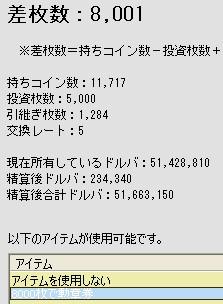 2010y06m23d_174329765.jpg