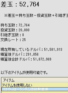 2010y06m24d_124424234.jpg