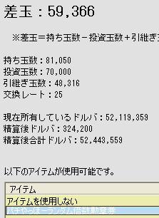 2010y06m26d_074110750.jpg