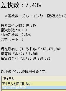 2010y06m27d_020411812.jpg