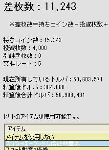 2010y06m30d_173152015.jpg