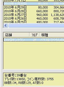 2010y07m01d_232230093.jpg