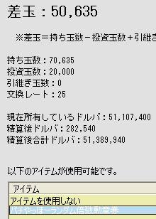 2010y07m02d_224302453.jpg