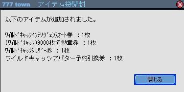 2010y07m11d_215827046.jpg