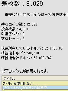 2010y07m12d_174306984.jpg