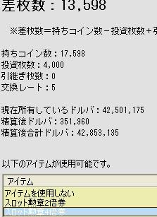 2010y07m14d_185436437.jpg