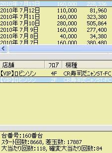 2010y07m15d_012014265.jpg