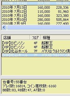 2010y07m15d_202031562.jpg