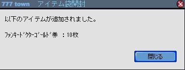 2010y07m16d_185311438.jpg