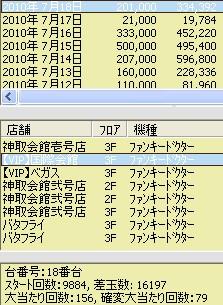 2010y07m19d_212528250.jpg
