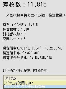 2010y07m21d_173043703.jpg