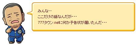 2013y02m14d_200836359.jpg