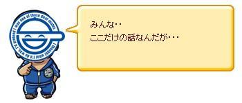 2013y02m19d_124806348.jpg