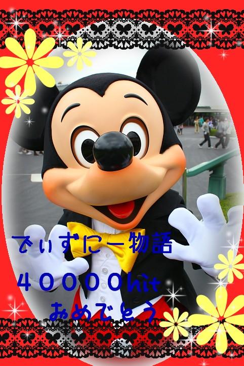 2010090221291516c.jpg