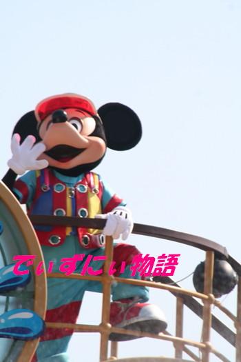 IMG_0759_1.jpg