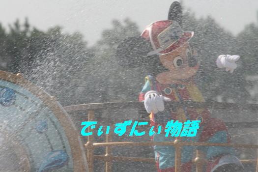 IMG_9581.jpg