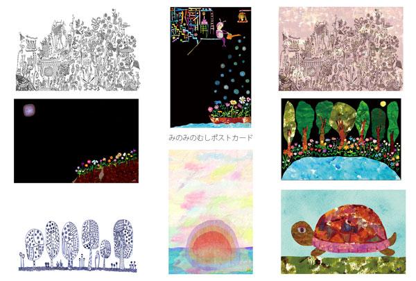 postcard-yogi.jpg
