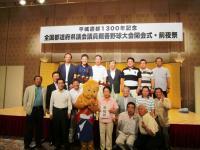 10.8.27 野球大会開会式1