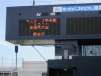 10.9.11 マスターズ開会式1
