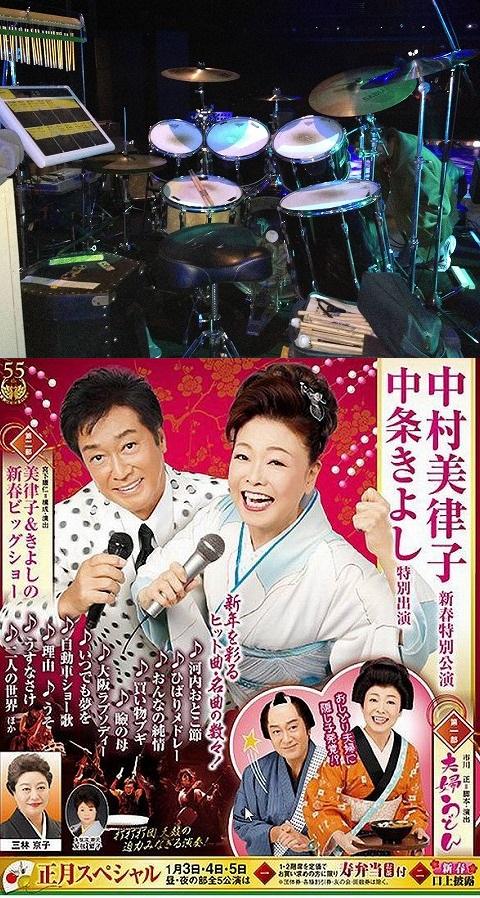 20131230新歌舞伎座セッティング