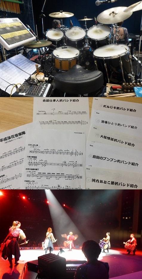 14.1.13新歌舞伎11日目