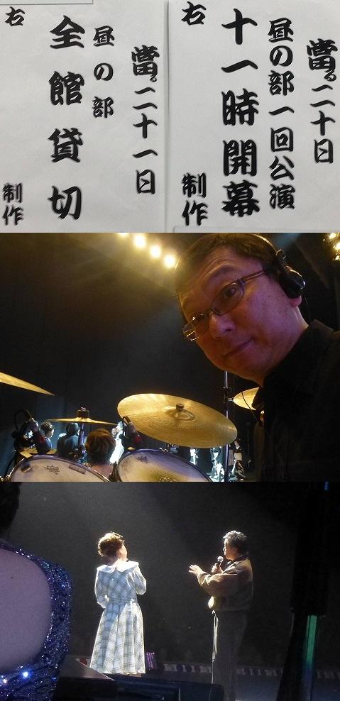 14.1.20新歌舞伎18日目