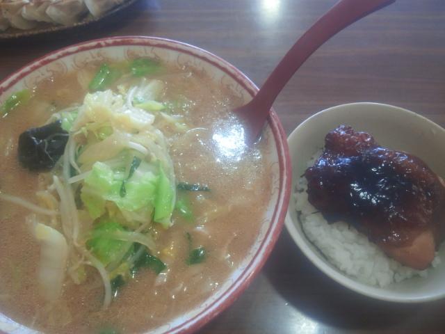 味噌タン麺