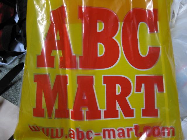 ABCマート袋