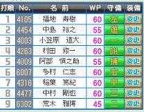 resize0050.jpg