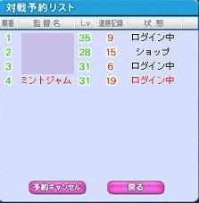 resize0099.jpg