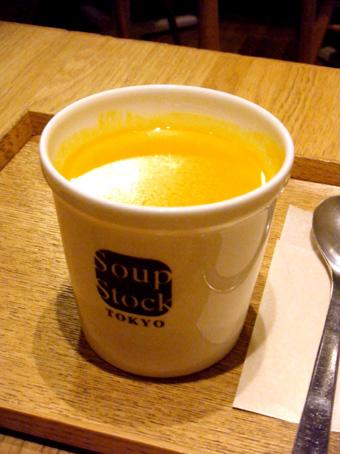 『Soup Stock Tokyo(スープストックトーキョー)』のかぼちゃのスープ