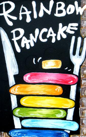 『RAINBOW PANCAKE(レインボーパンケーキ)』のサーモン&アボカドのパンケーキ