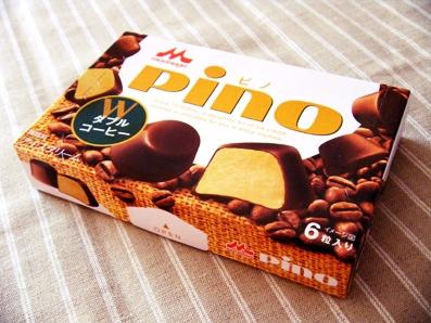 『pino(ピノ)』のダブルコーヒー