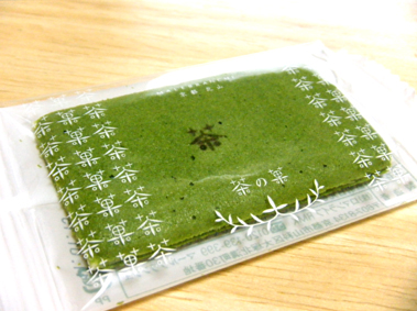 『マールブランシュ』の茶の菓