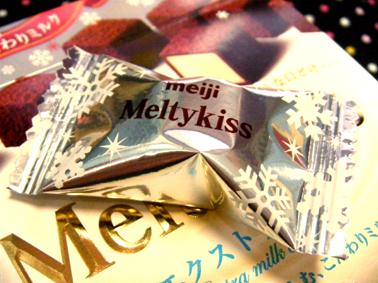 『明治』のメルティーキッス エクストラミルク