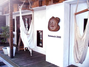 『ハンモックカフェ マヒカマノ』の抹茶ラテ