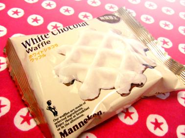『マネケン』のチョコレートワッフル