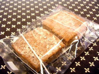 『シェ・トラ』のクルミとアーモンドのクッキー