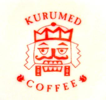 『クルミドコーヒー』のミルクティー