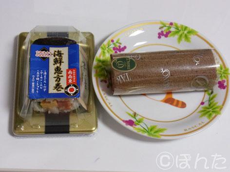 2013恵方巻き1