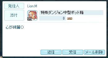 SPSCF0029.jpg